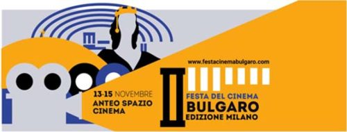 La Festa del Cinema Bulgaro torna a Milano con una programmazione pensata per il pubblico delle sale