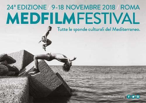 MedFilmFestival il cinema del Mediterraneo a Roma