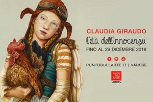 Claudia Giraudo, l'età dell'innocenza alla Galleria Punto sull'Arte di Varese