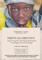Diritti all'obiettivo, Oltreconfine presenta a Giulianello il libro di Diritti al Cuore