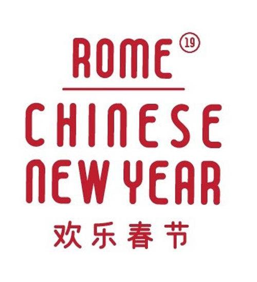 Rome Chinese New Year Celebration: il programma
