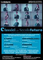 Ritorna la rassegna Classici del secolo futuro atti unici – 3° anno Accademia Stap