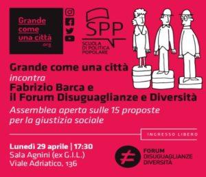 Grande come una Città incontra Fabrizio Barca e il Forum Disuguaglianze e Diversità