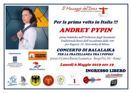 Maestro Andrey Pypin