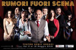 """La stagione al Teatro degli Audaci chiude in bellezza con un grande cult: """"Rumori fuori scena"""""""