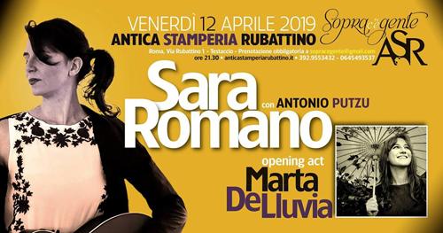 """Sara Romano presenta l'album """"Saudagoria"""" all'antica Stamperia Rubattino di Roma"""