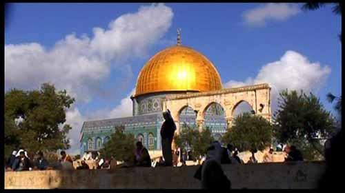 AAMOD: torna il Cineforum Palestina con Jerusalem The East Side Story