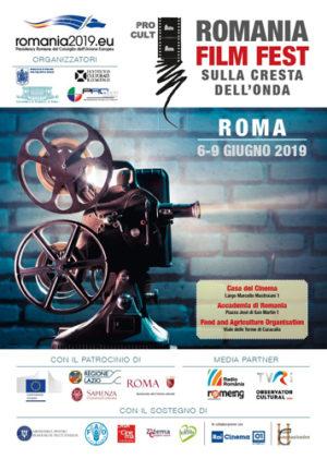 """Al via la nona edizione di ProCult, Romania Film Fest """"Sulla cresta dell'onda"""""""