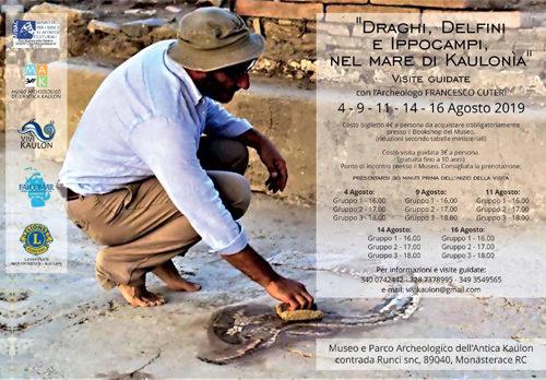Mosaico dei draghi e dei delfini, l'esposizione temporanea al Museo e Parco Archeologico dell'antica Kaulon