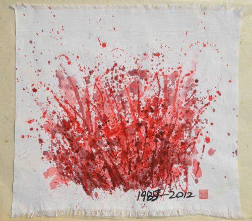 Il sangue delle donne, la mostra all'Auditorium Vallisa di Bari