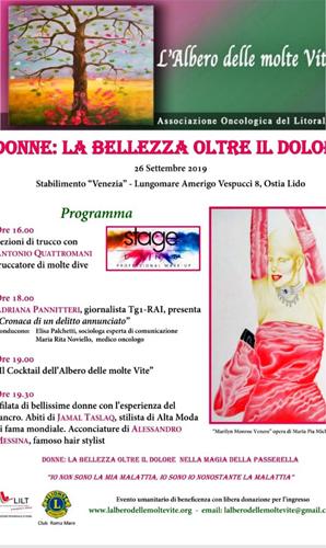 Donne: La Bellezza oltre il Dolore, l'evento in programma allo stabilimento Venezia di Ostia