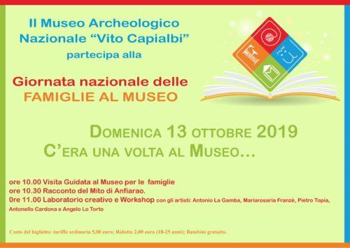 Famiglie al museo F@Mu 2019, il Polo Museale della Calabria aderisce all'iniziativa