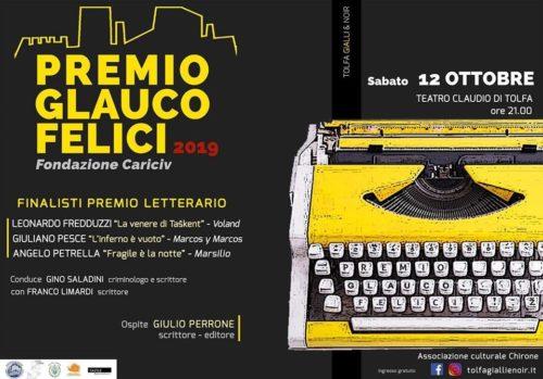 Torna il Premio Glauco Felici del fortunato Festival letterario Tolfa Gialli&Noir