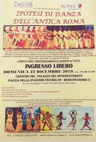 Al Chiostro del Palazzo del Governatorato di Ostia con le danze dell'Antica Roma