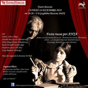 Festa Russa per Anja, lo spettacolo al Teatro Marconi di Roma