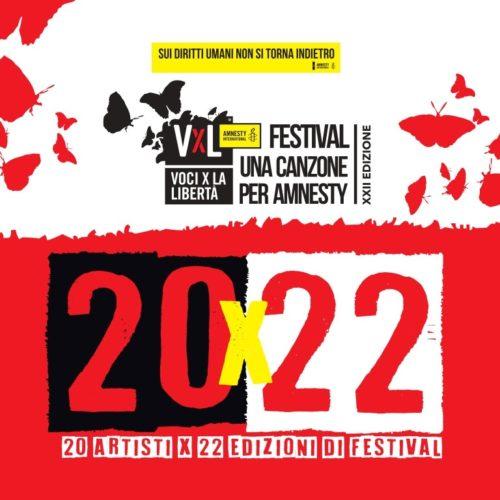 """'20×22': il cd-book di 'Voci per la libertà – Una canzone per Amnesty"""""""