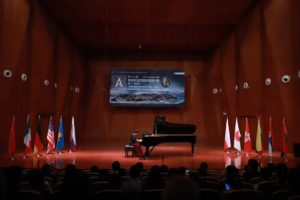"""22 ° Scriabin International Piano Competition"""