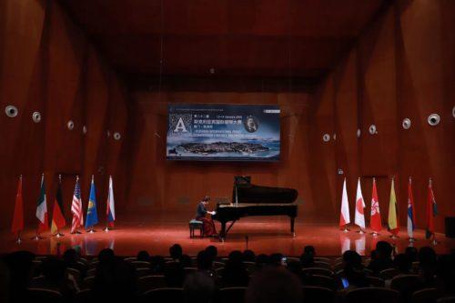 """""""22 ° Scriabin International Piano Competition"""""""
