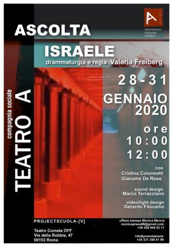 Ascolta, Israele, lo spettacolo diretto da Valeria Freiberg all'Auditorium Salvo D'Acquisto di Casazza